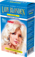 ФК 9002 Осветлитель Lady Blonden SUPER